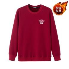 Kecil Gemuk Tambah Beludru Baru Remaja Ukuran Plus Kode Katun Lengan Panjang Kaos Sweater (1977 Arak Anggur)