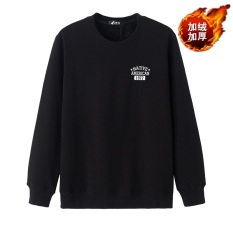 Kecil Gemuk Tambah Beludru Baru Remaja Ukuran Plus Kode Katun Lengan Panjang Kaos Sweater (1977 Hitam)