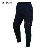 Jual Kelme K15Z408L Merajut Permainan Pelatihan Celana Celana Kiper Kiper Biru Tua Orange Fluorescent Branded Original