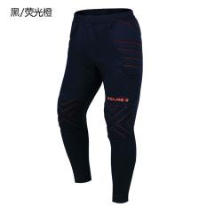 Beli Kelme K15Z408L Merajut Permainan Pelatihan Celana Celana Kiper Kiper Biru Tua Orange Fluorescent Cicilan