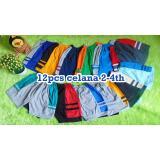 Harga Kembarshop 12Pcs Celana Pendek Kantong Anak Balita 2 4 Tahun Original