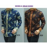 Beli Kemeja Koko Slimfit 8216 Dark Brown Batik Kombinasi Muslim Jeans Pria