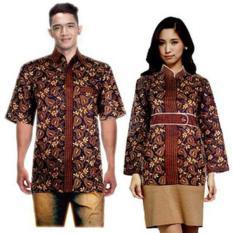 Kemeja Muslim   Seragam Sarimbit Couple Batik Capucino