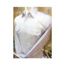 Kemeja Putih PNS Lengan Panjang, Baju Putih PNS, Seragam Putih PNS, Kemeja Putih Pendek