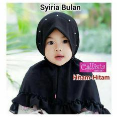 Kerudung Anak Bayi  / Jilbab Anak Bayi / Jilbab Bayi / Hijab Pashmina Instan Anak