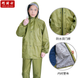 Beli Jing Shi Setelan Baju Hujan Celana Hujan Terpisah Kain Kanvas Tebal Bersepeda Tentara Kuning Jas Ganda A Baju Wanita Jaket Wanita Oem Dengan Harga Terjangkau