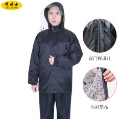 Ulasan Mengenai Jing Shi Baju Hujan Celana Hujan Dipertebal Satu Set 028 Ganda Jas