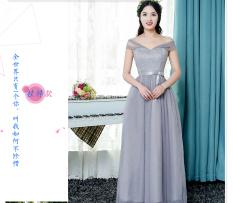 Gaun Pengapit Wanita Model Panjang Lengan Pendek/Sedang Gaya Korea Banyak Warna Multimodel (Abu-abu) baju wanita dress wanita Gaun wanita