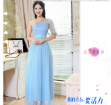 Harga Gaun Pengapit Wanita Model Panjang Lengan Pendek Sedang Gaya Korea Banyak Warna Multimodel C Model Renda Bahu Biru Langit Satu Set
