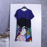 Harga Korea Fashion Style Baru Lengan Pendek Leher Bulat T Shirt Biru Baju Wanita Baju Atasan Kemeja Wanita Oem Online