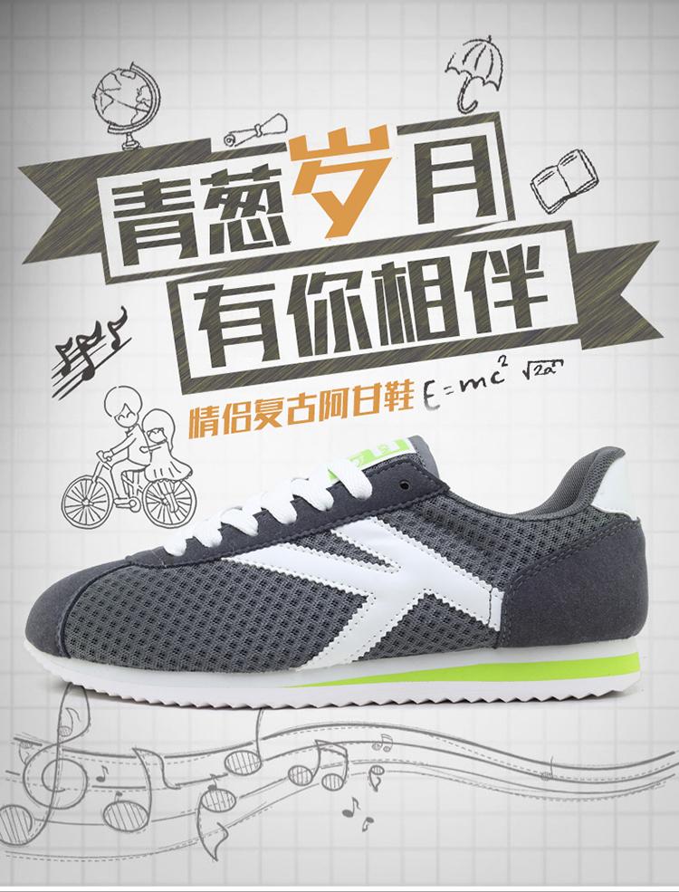 Beli sekarang Musim panas sepatu CORTEZ Pria sepatu trendi Gaya Korea  bernapas Sepatu mesh S sepatu Pria murid casual pasangan sepatu olahraga  model bulat ... 82f330c94d