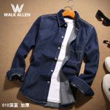 Beli Kemeja Jeans Pria Lengan Panjang Membentuk Tubuh Model Tipis Versi Korea 010 Biru Tua Tebal Tiongkok