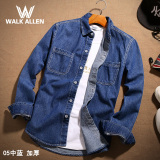 Spesifikasi Kemeja Jeans Pria Lengan Panjang Membentuk Tubuh Model Tipis Versi Korea 05 Biru Sedang Tebal Murah