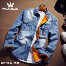 Beli Kemeja Jeans Pria Lengan Panjang Membentuk Tubuh Model Tipis Versi Korea Light Blue Ditambah Beludru C017 Pakai Kartu Kredit