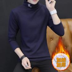 Beli Korea Fashion Style Ditambah Beludru Pria Pakaian Luar Yang Hangat Bottoming Kemeja Tebal Lengan Panjang T Shirt R Biru Baju Atasan Kaos Pria Kemeja Pria Oem