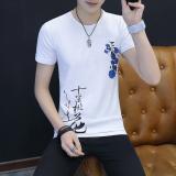 Beli Korea Fashion Style Katun Pria Lengan Pendek Bulat Leher Kaos Putih Kredit Tiongkok