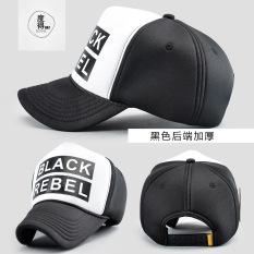 Korea Fashion Style Pria Musim Semi Lebih Tebal Topi Jaring Topi (W28 Tepung)