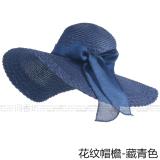 Jual Korea Fashion Style Ms Musim Panas Matahari Topi Topi Jerami Pola Topi Penuh Angkatan Laut Oem Di Tiongkok