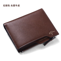 Harga Benar Australia Kangaroo Korea Fashion Style Muda Ritsleting Dompet Surat Izin Mengemudi Dompet Pria 3035B Merah Coklat Tiongkok