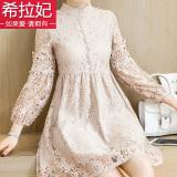 Jual Xilafei Gaun Dasar Wanita Merah Muda Warna Hitam Warna Aprikot Renda Versi Korea Bagian B Beige Baju Wanita Baju Atasan Kemeja Wanita Blouse Wanita Online
