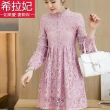 Xilafei Gaun Dasar Wanita Merah Muda Warna Hitam Warna Aprikot Renda Versi Korea Bagian B Merah Muda Diskon Tiongkok