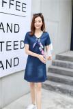 Wanita Di Bagian Panjang Slim Terlihat Langsing Koboi Rok Gaun Biru Tua Di Tiongkok