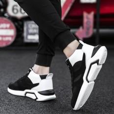 Sepatu Kets Pria Pergelangan Kaki Tinggi Santai Versi Korea (Hitam Dan Putih (Hc-n9868)) (Hitam Dan Putih (Hc-n9868))
