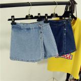 Toko Jual Korea Fashion Style Pinggang Tinggi Kemas Pinggul Rok Celana Rok Jeans Biru Tua Warna