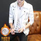 Jual Jeket Kulit Korea Fashion Style Pria Baju Kulit Muda Winnie The Pooh Putih Murah Tiongkok