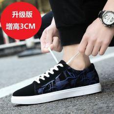 Jual Korea Fashion Style Siswa Laki Laki Sepatu Sepatu Pria 506 Biru Versi Upgrade Online