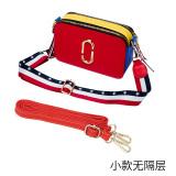 Harga Siswa Persegi Panjang Tas Tas Selempang Kecil Merah Model Kecil 2 Tali Pundak Tiongkok
