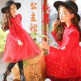 Beli Korea Fashion Style Tambah Beludru Merah Tahun Baru Gaun Putri Gaun Merah Online Tiongkok