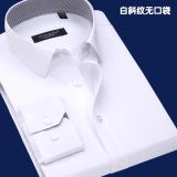 Katalog Korea Fashion Style Warna Solid Pria Slim Kemeja Putih Lengan Panjang Kemeja Putih Twill Tidak Ada Kantong Other Terbaru