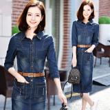 Toko Wanqi Korea Fashion Style Perempuan Bagian Panjang Slim Kemas Pinggul Rok Jeans Koboi Gaun Denim Biru Lengkap Di Tiongkok