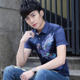Ulasan Mengenai Trendi Pria Korea Fashion Style Muda Pria Lengan Pendek Kemeja Biru Navy