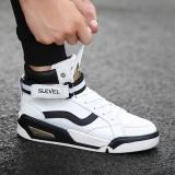 Harga Korea High Supreme Musim Gugur Musim Dingin Metrosexual Kobron Casual Sepatu Kepribadian Fashion Sepatu Dansa Sepatu Intl Fullset Murah