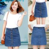 Review Toko Korea Slim Rok Women A Line Rok Satu Langkah Rok Pendek Hot Pants Tipis Denim Breasted Tombol Fashion Intl