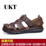 Jual Kulit Musim Panas Baru Sepatu Pria Sandal Pria Gelap Coklat 88811 Tiongkok Murah