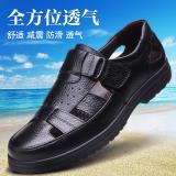 Promo Toko Sepatu Crocs Pria Kulit Asli Ujung Bulat Bersirkulasi Udara Anti Selip Hitam Hitam