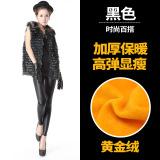 Spesifikasi Kulit Ukuran Besar Musim Dingin Terlihat Langsing Celana Perempuan Legging Hitam Baju Wanita Celana Wanita Terbaru