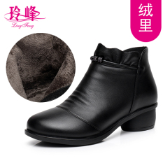 Kulit Ukuran Besar Musim Semi Sepatu Wanita With Bot Pendek (Hitam Sepatu Kapas)