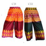 Harga Kulot Bawahan Celana Batik Songket Lc21 Baru Murah