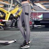 Harga Ladies Legging Olahraga Gerakan Lipat Tinggi Elastis Fitness Legging Wanita Patchwork Workout Pants Legging Abu Abu Grey Intl Termurah