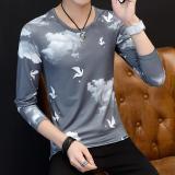 Berapa Harga Pemuda T Shirt Baju Musim Gugur Tren Laki Laki Lengan Panjang Awan Abu Abu Di Tiongkok