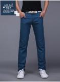 Promo Laki Laki Lurus Slim Muda Celana Panjang Pria Kasual Celana Danau Biru Celana Pria Celana Panjang Pria Celana Chino Celana Cargo Akhir Tahun