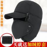 Harga Laki Laki Musim Dingin Masker Lei Feng Topi Topi Luar Rumah Model Abu Abu Gelap Origin