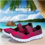 Spek Lalang Dilengkapi Ventilasi Mesh Sepatu Wanita Anyaman Sepatu Datar Sandal Jepit Rose Intl Lalang