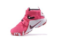 LEBRON SOLDIER IX Womens Basketball Sepatu Pink-Intl