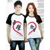 Beli Legionshop Baju Pasangan Kaos Pasangan Atasan Couple Kaos Couple Soul Mate Pd White Black Online Murah