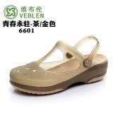 Diskon Lembut Bawah Non Slip Jelly Sandal Wanita Sandal Sepatu Lubang Otentik Teh Emas Sepatu Wanita Sandal Wanita